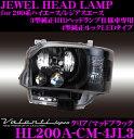 【12/4 20時〜12/6は全品P3倍以上!】Valenti ヴァレンティ HL200A-CM-4JL3 ジュエルヘッドライト 4型純正ルックLEDタ…