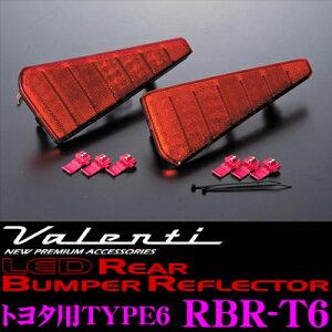rbr-t6