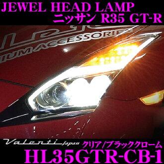 供Valenti varenti HL35GTR-CB-1杰維爾LED頭燈日產R35 GT-R使用