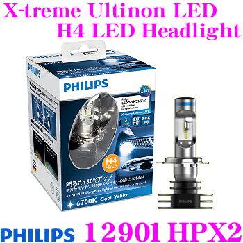 PHILIPS フィリップス LED ヘッドライトバルブ 12901HPX2 6700K X-treme Ultinon LED H4 LED Headlight 2個入り