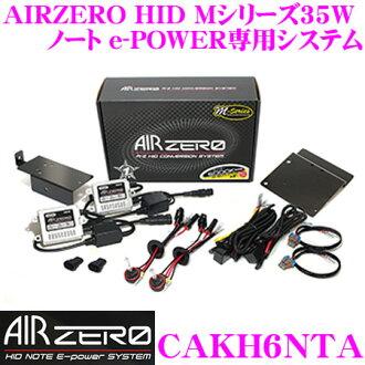 能把SeabassLink海公共汽車鏈接AIRZERO HID M系列35W筆記本e-POWER(HE12)專用的系統滷素車頭燈在HID升級!!