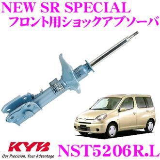 供供KYB kayabashokkuabusoba NST5206R.L丰田迷货物(20系统)使用的NEW SR SPECIAL(新SR特别)前台使用的1条