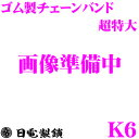 Imgrc0067170071