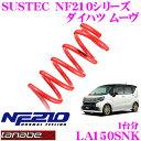 TANABE タナベ ローダウンサスペンション LA150SNK ダイハツ ムーヴ LA150S(H26.12〜)用 SUSTEC NF210 F 15〜25m...