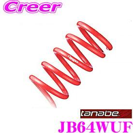 TANABE タナベ JB64WUFDEVIDE UP210 スプリングスズキ JB64W ジムニー (H30/7〜)用アップ量:+31mm フロント用1本/車検対応