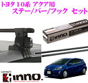 Imgrc0066029775