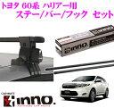 Imgrc0066029940