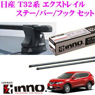供CarMate INNO ino日產T32派本質跟踪使用的屋頂履歷裝設3分安排