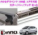 Imgrc0066513877