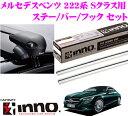 Imgrc0066516739
