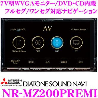 미쓰비시 전기 DIATONE SOUND NAVI NR-MZ200PREMI 7V 형 WVGA 모니터 DVD/CD/USB/SD 내장형 フルセグ/원 세 그 대 지 デジチューナー Bluetooth 장착 AV 일체형 메모리 이동