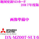 Imgrc0068043559