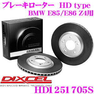 HD1251705S