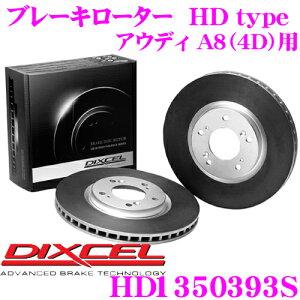 HD1350393S