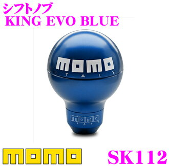 MOMO 복숭아 시프트 노브 SK-112 KING EVO BLUE(킹에보브르)