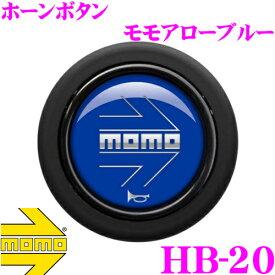 MOMO モモ ホーンボタン HB-20 MOMO ARROW BLUE (モモアローブルー)
