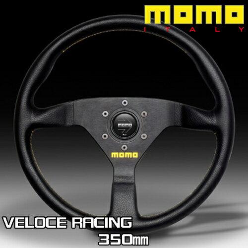 MOMO モモ ステアリング V-1 VELOCE RACING 35φ (ヴェローチェ レーシング 350mm)