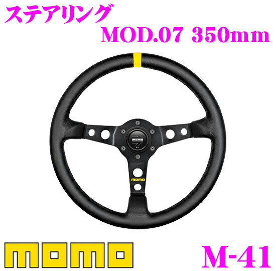 MOMO モモ ステアリング M-41 MOD.07(モデル07) 35φ
