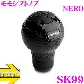 MOMO モモシフトノブ SK-99 NERO (ネロ)