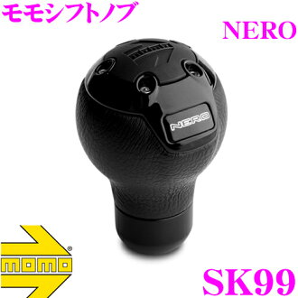 MOMO 복숭아 시프트 노브 SK-99 NERO (네로)