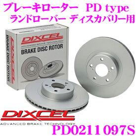 DIXCEL ディクセル PD0211097S PDtypeブレーキローター(ブレーキディスク)左右1セット 【耐食性を高めた純正補修向けローター! ランドローバー ディスカバリー(II) 等適合】