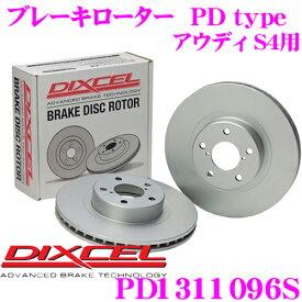 DIXCEL ディクセル PD1311096S PDtypeブレーキローター(ブレーキディスク)左右1セット 【耐食性を高めた純正補修向けローター! アウディ S4 等適合】