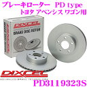 【11/21〜11/24 1:59まで全品P2倍】DIXCEL ディクセル PD3119323S PDtypeブレーキローター(ブレーキディスク)左右1セ…