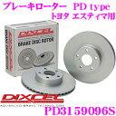 【11/21〜11/24 1:59まで全品P2倍】DIXCEL ディクセル PD3159096S PDtypeブレーキローター(ブレーキディスク)左右1セ…