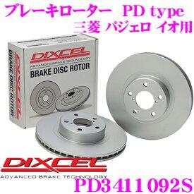 DIXCEL ディクセル PD3411092S PDtypeブレーキローター(ブレーキディスク)左右1セット 【耐食性を高めた純正補修向けローター! 三菱 パジェロ イオ 等適合】