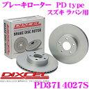 DIXCEL ディクセル PD3714027S PDtypeブレーキローター(ブレーキディスク)左右1セット 【耐食性を高めた純正補修向け…