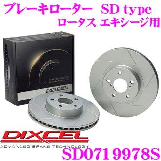 DIXCEL 디크셀 SD0719978S SDtype 슬릿이 있음 브레이크 로터(브레이크 디스크)