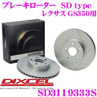 含DIXCEL dikuseru SD3119333S SDtype狭缝的刹车转子(刹车盘)