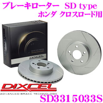 含DIXCEL dikuseru SD3315033S SDtype狹縫的刹車轉子(刹車盤)