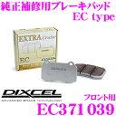 Imgrc0066878302