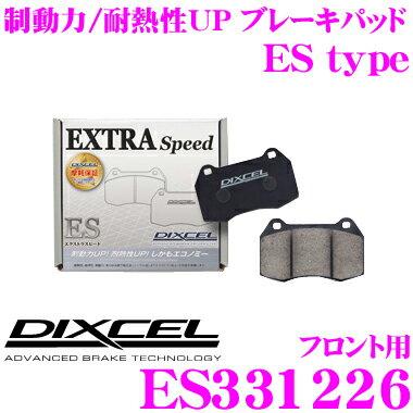 DIXCEL ディクセル ES331226 EStypeスポーツブレーキパッド(ストリート〜ワインディング向け) 【エクストラスピード/エコノミーながら制動力UP! 耐熱性UP! ホンダ ストリーム等】