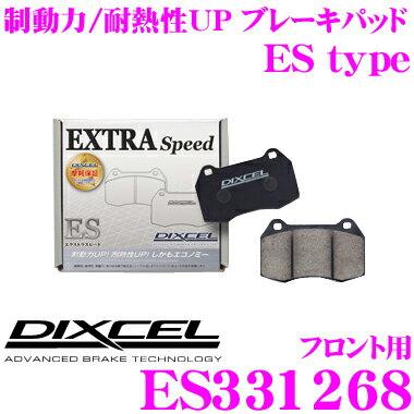 DIXCEL ディクセル ES331268 EStypeスポーツブレーキパッド(ストリート〜ワインディング向け) 【エクストラスピード/エコノミーながら制動力UP! 耐熱性UP! ホンダ N-BOX/N-BOX カスタム等】