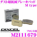 Imgrc0066884661