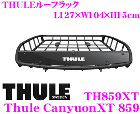 THULE Canyon 859XT スーリー キャニオンXT TH859XT ルーフラック 【アタッチメント対応】 【外寸:L127cm×W104cm×H15cm】