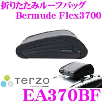 TERZO屋頂包EA370BF Bermude Flex 370 bamyudafurekkusu 370升(屋頂箱)