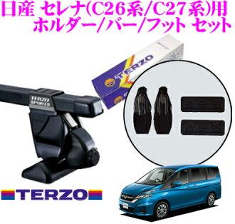 供TERZO teruttsuo日產serena(C26派/C27派)使用的屋頂履歷裝設3分安排