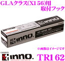 Imgrc0067181321