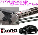 Imgrc0067184067