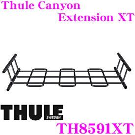 Thule Canyon Extension XT スーリー キャニオン エクステンション XT 【Canyon859XTを51cm延長!】