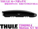 THULE MotionXT M TH6292-1 スーリー モーションXT M TH6292-1 ルーフボックス (ジェットバッグ) 【デュアルオープン/新パ...