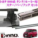 Imgrc0067800274