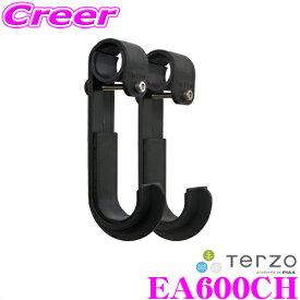TERZO サイクルホルダー EA600CHスマートバー用サイクルホルダー 1台分車室内キャリア アタッチメント オプションパーツ
