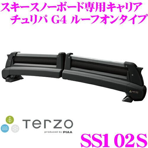 TERZO テルッツォ SS102S スキースノーボード専用キャリア チュリパG4 ルーフオンタイプ
