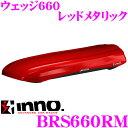 Imgrc0069286635
