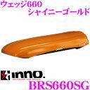 Imgrc0069286636