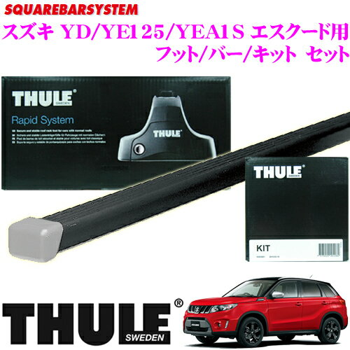 THULE スーリー スズキ YD125/YE125/YEA1S エスクード用 ルーフキャリア取付3点セット 【フット753&バー761&キット4040セット】